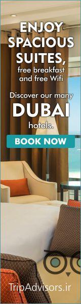 رزرو هتل در دبی