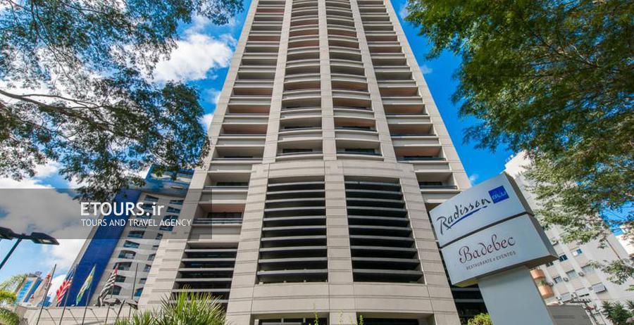 هتل رادیسون بلو سائوپائولو