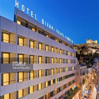 هتل دیوانی پالاس آکروپلیس آتن
