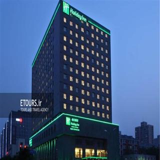 هتل هالیدی این اکسپرس دونگی زمین پکن
