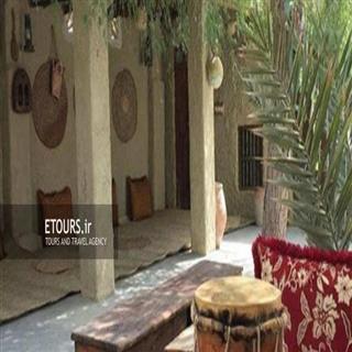 اقامتگاه سنتی کلودنگ
