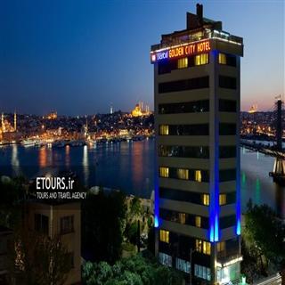 هتل گلدن سیتی استانبول