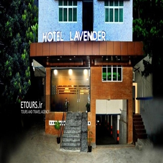هتل لاوندر پوکت