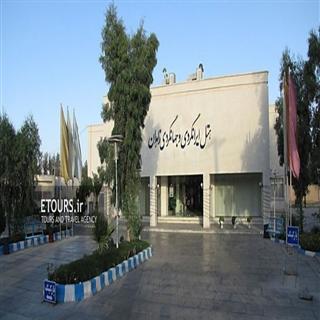هتل ایرانگردی و جهانگردی زاهدان