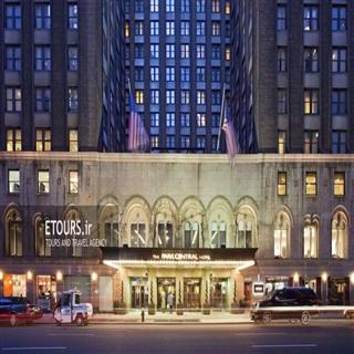 هتل پارک سنترال نیویورک