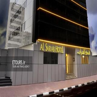 هتل السراب دبی