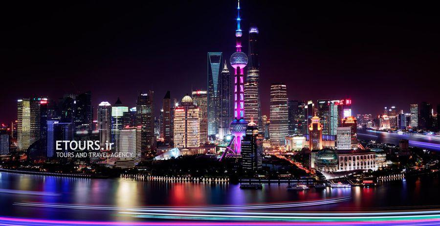 تور ترکیبی پکن و شانگهای