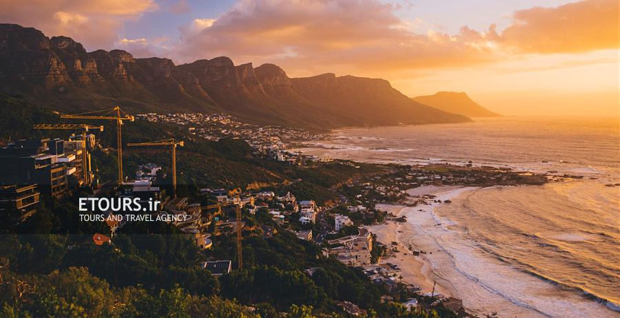 آفریقای جنوبی