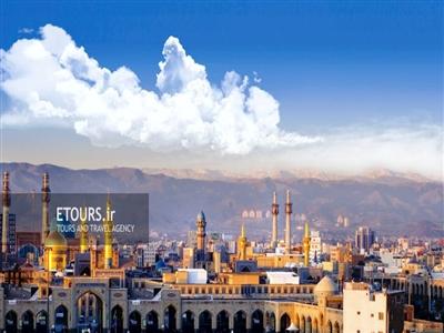 تور مشهد نوروز 98
