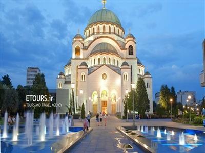 تور بلگراد صربستان