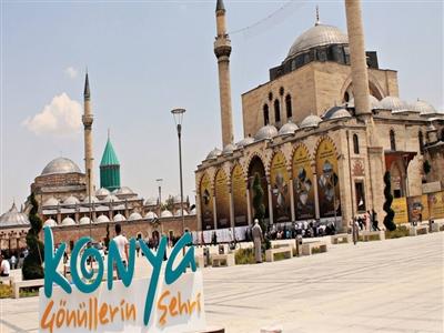 تور قونیه ترکیه