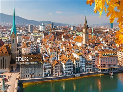 تور سوئیس ، آلمان و اتریش