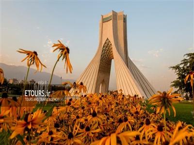 Iran Lion and Sun Tour