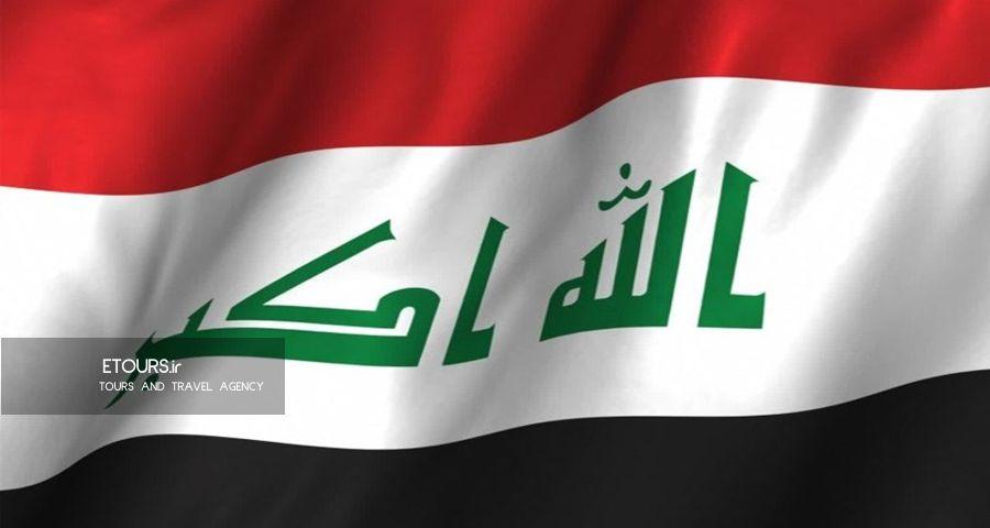 ویزای توریستی عراق