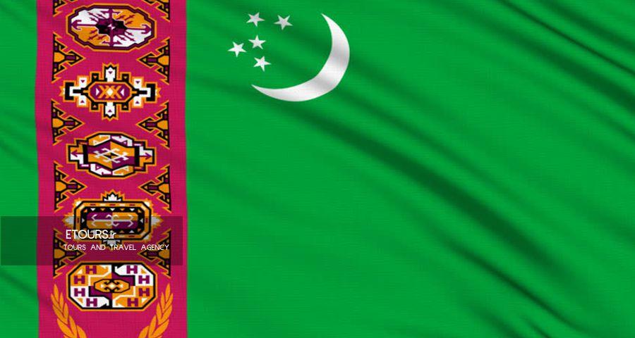 ویزای توریستی ترکمنستان