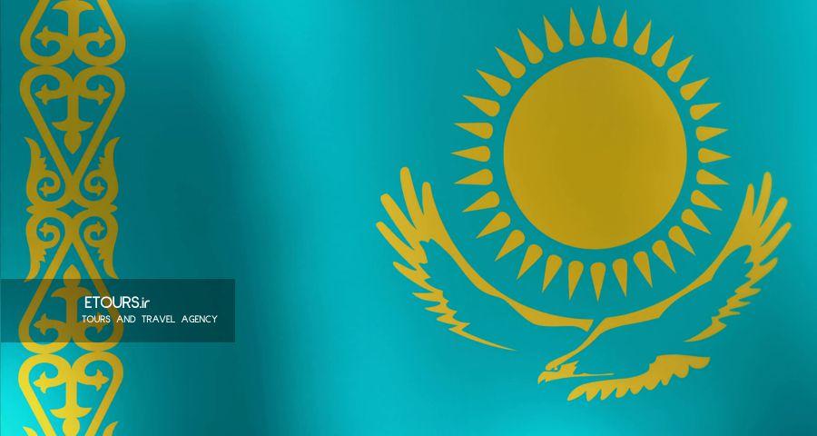ویزای توریستی قزاقستان