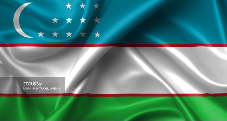 ویزای تجاری ازبکستان
