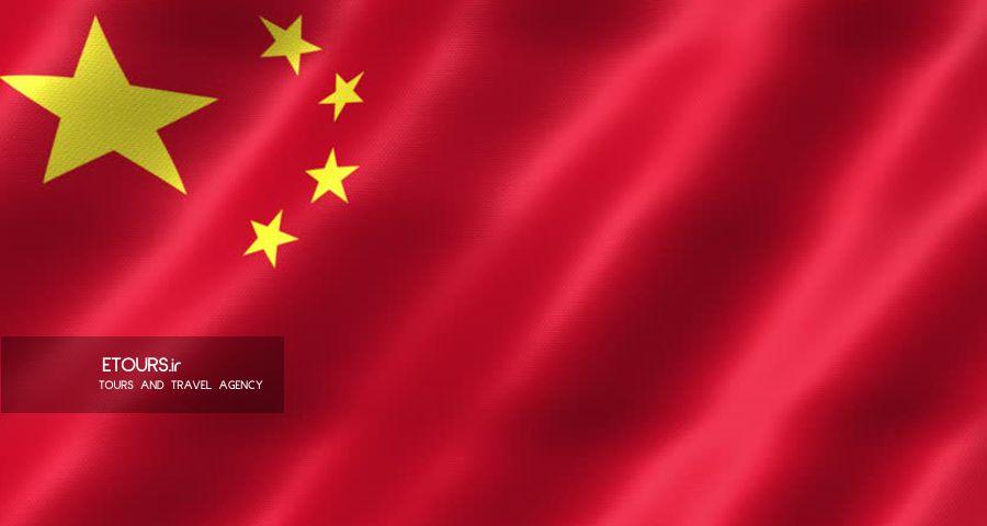 ویزای تجاری چین