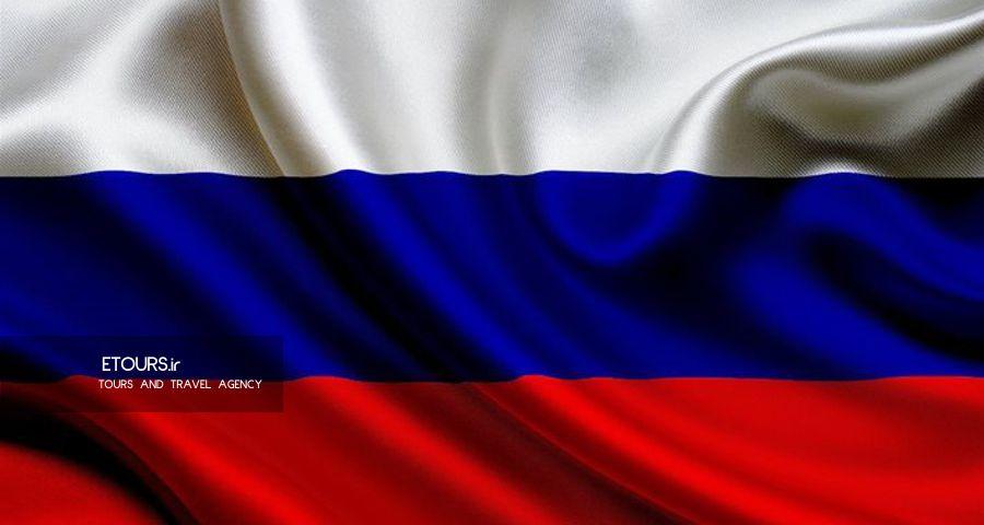 ویزای یکساله روسیه