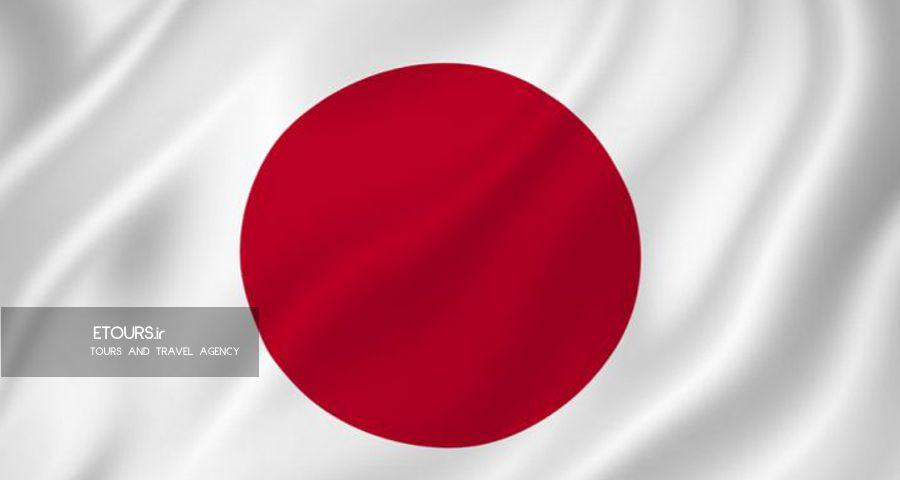 ویزای کوتاه مدت تجاری ژاپن