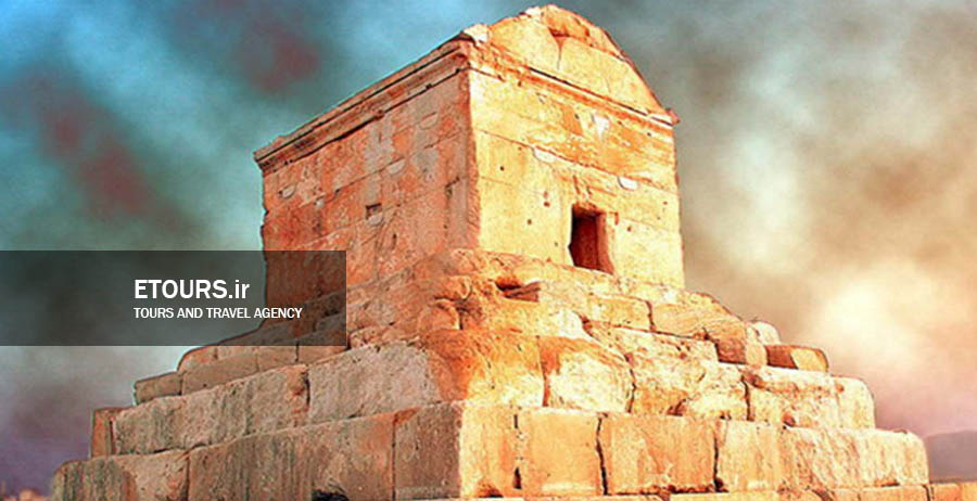 The tomb of Cyrus the Great, Pasargadae