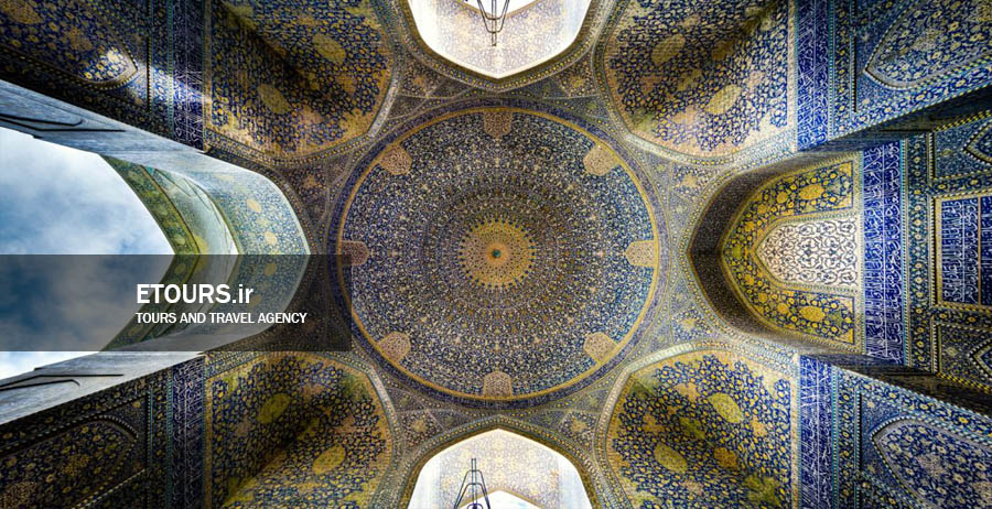 Shah Mosque (Imam Mosque), Isfahan