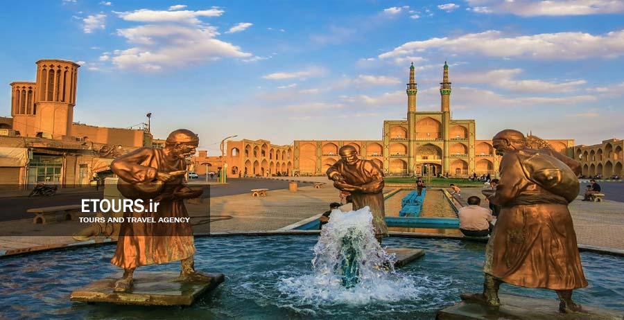میدان و مجموعه تاریخی امیر چخماق شهر یزد
