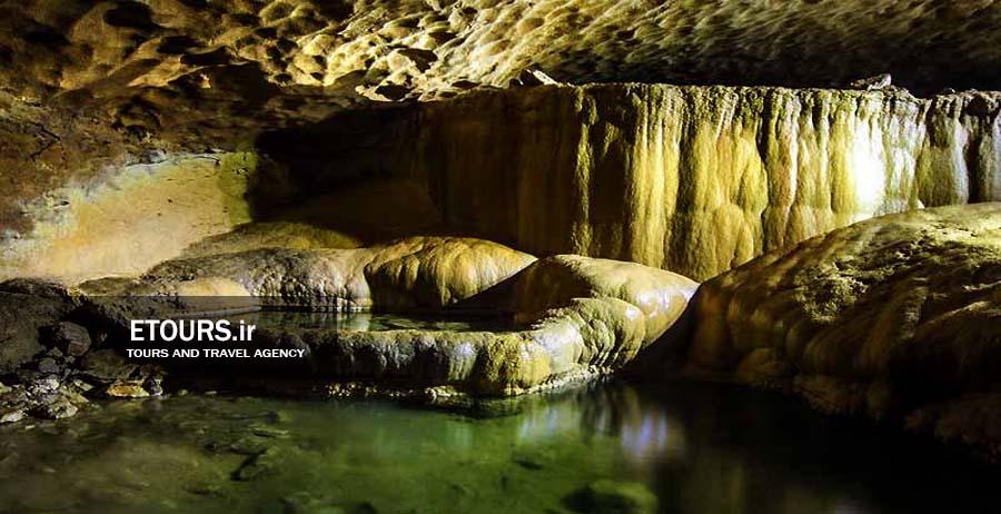غار زینه گان ایلام