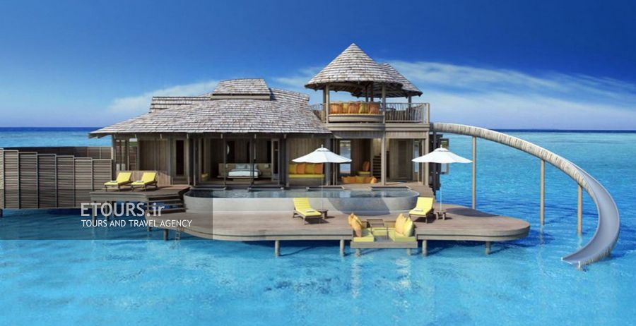 مجمعالجزایر کارائیب
